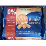PATANJALI BUTTER COOKIES RS. 20