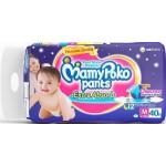 MAMY POKO PANTS M 40