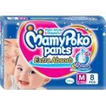 MAMY POKO PANTS M 8