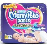 MAMY POKO PANTS S-17