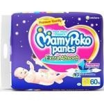 MAMY POKO PANTS S-60