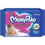 MAMY POKO PANTS WIPES-50