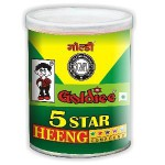 GOLDIEE HEENG 5 STAR 15 GM